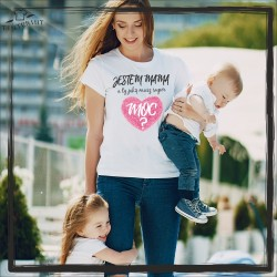 jestem mamą a ty jaką masz super moc?