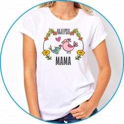 Koszulka dla mamy 32